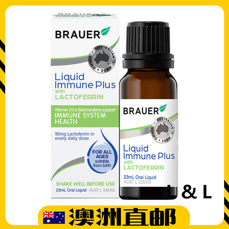 [Pre Order] Brauer Liquid Immune Plus with Lactoferrin 23ml Oral Liquid (Made in Australia)