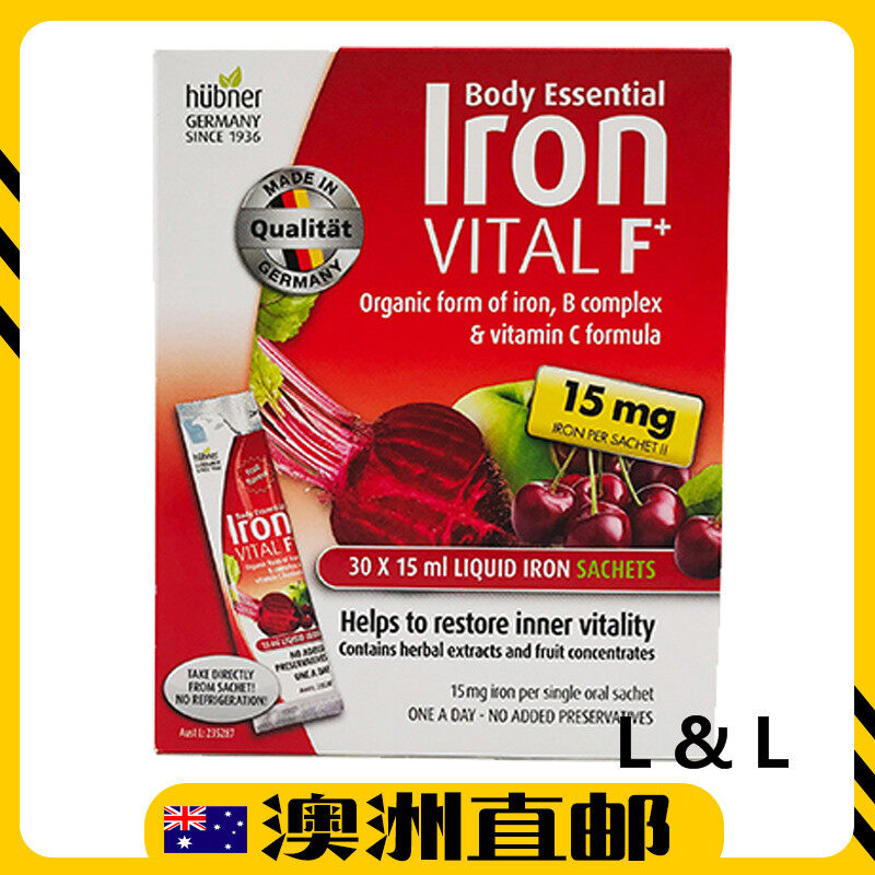 [Pre Order] Hubner Body Essential Iron Vital F+ 30 x 15ml Liquid Iron Sachets (Import from Australia)