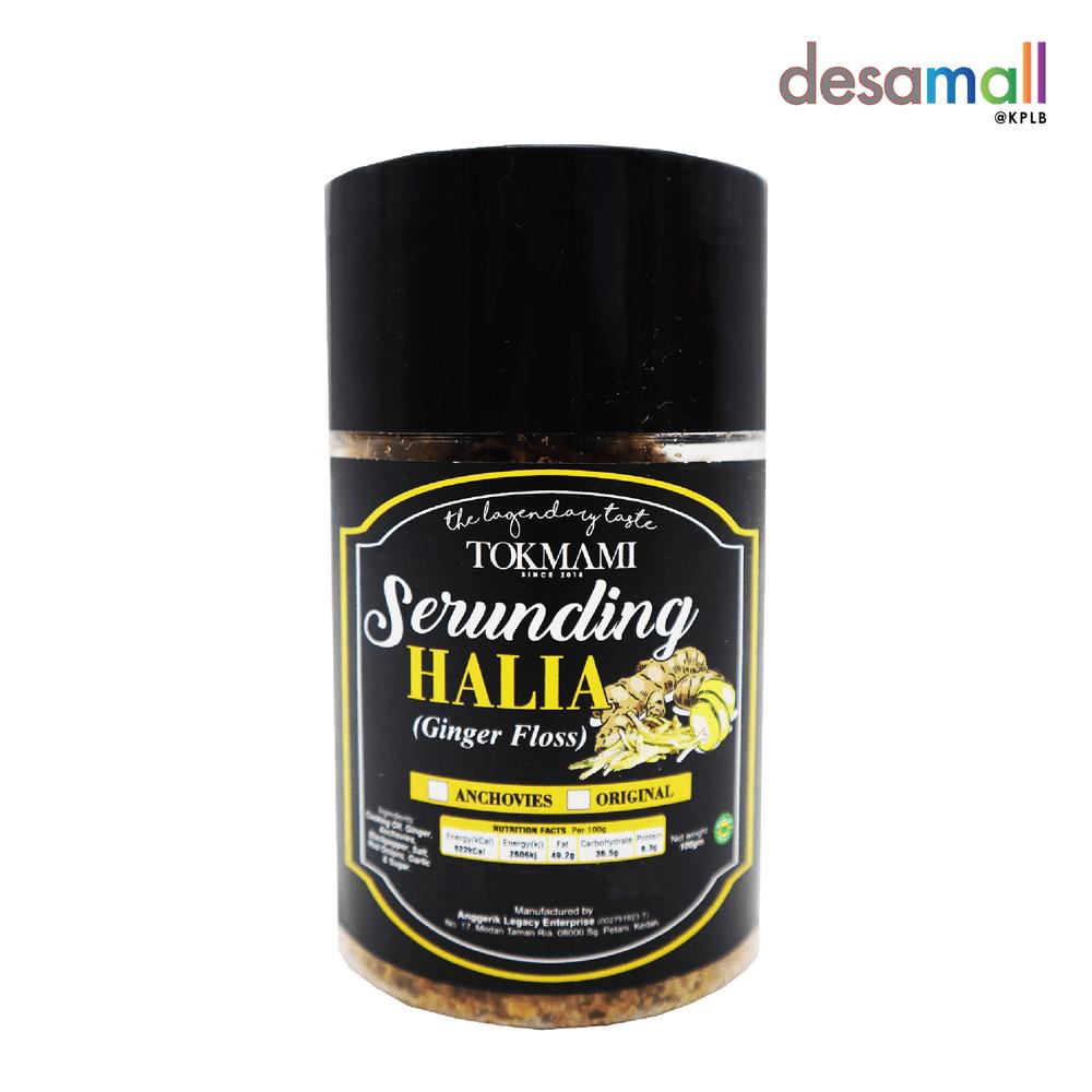 TOKMAMI Serunding Halia (100g)