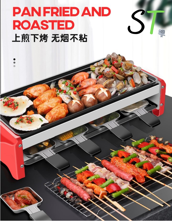 Pengyou Double Layer Electric Grill Pan / Electric BBQ Grill / Household Non-stick Grilling Pan / Smokeless Barbecue Machine Indoor (Pemanggang Elektrik / 双层电烧烤炉)