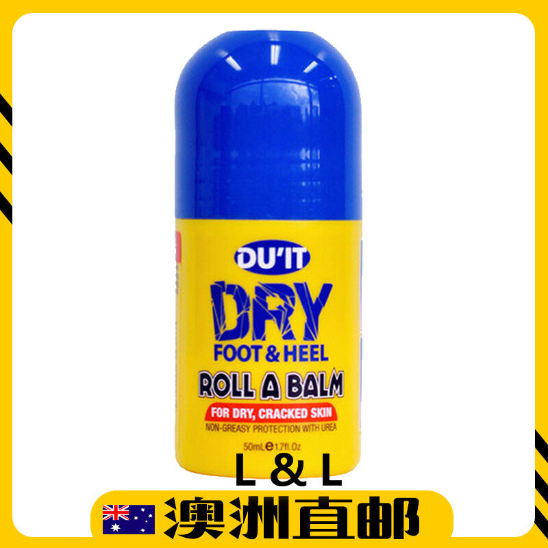[Pre Order] Du'it Dry Foot & Heel Roll A Balm (50ml) (Made in Australia)