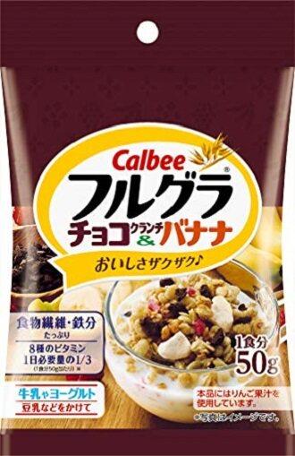 CALBEE Frugura Chocolate & Banana 50g (3321)