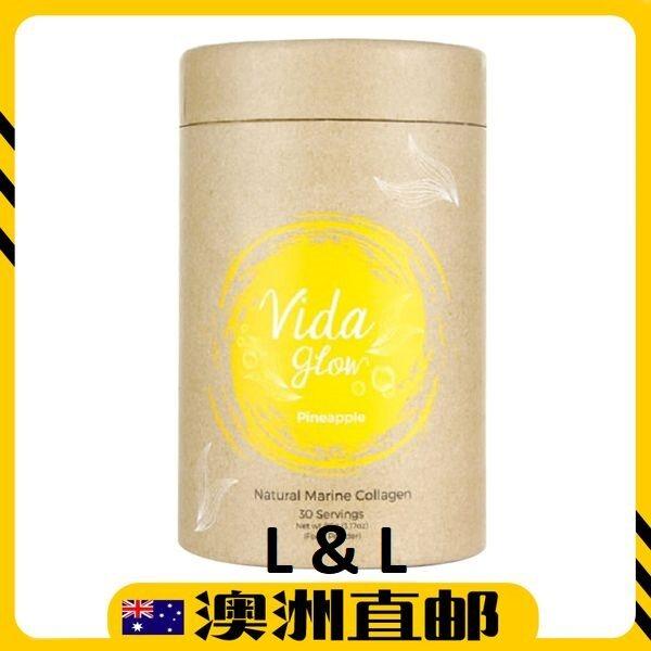 [Pre Order] Vida Glow Pineapple Marine Collagen 30x sachets ( 90g ) (Made In Australia)