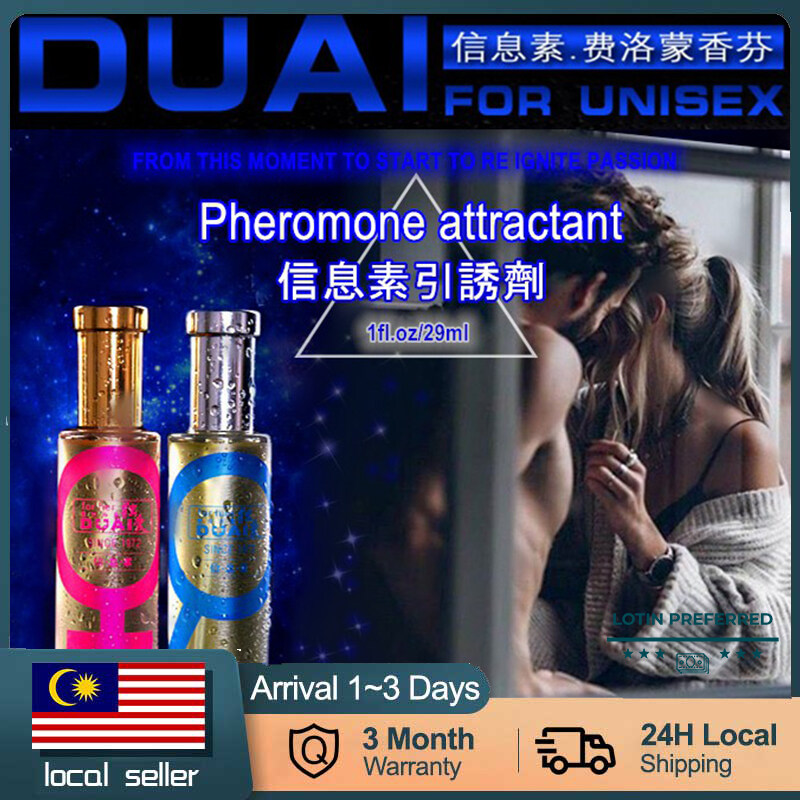 Attractant Perfume Sex Attract Female Male Fragrance /Lure Pheromone for Her/Him