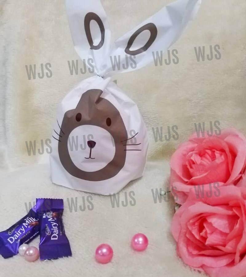(MULTIPLE SIZES) WJS 50pcs 50 pcs Cute Cool Browny Bear Bear Full Brown Goodies Bag