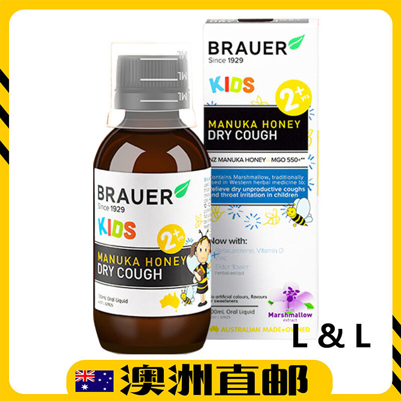 [Pre Order] Brauer 2yrs+ Kids Manuka Honey Dry Cough Oral Liquid 100ml (Made in Australia)