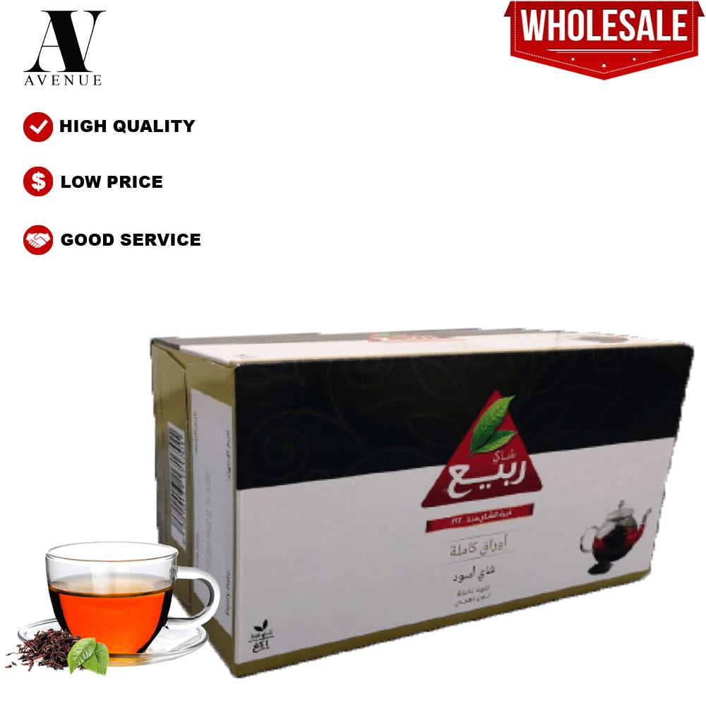 Rabea Full Leaf Black Tea 1 Kg شاي ربيع أوراق كاملة شاي أسود
