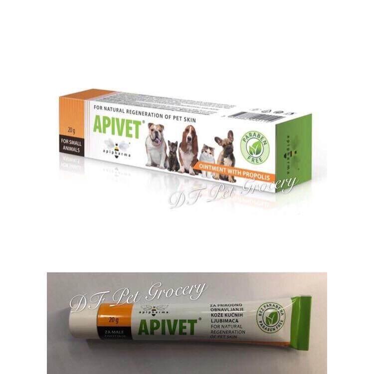 Apivet Ointment With Propolis 20g  - Apivet Cream for Pets