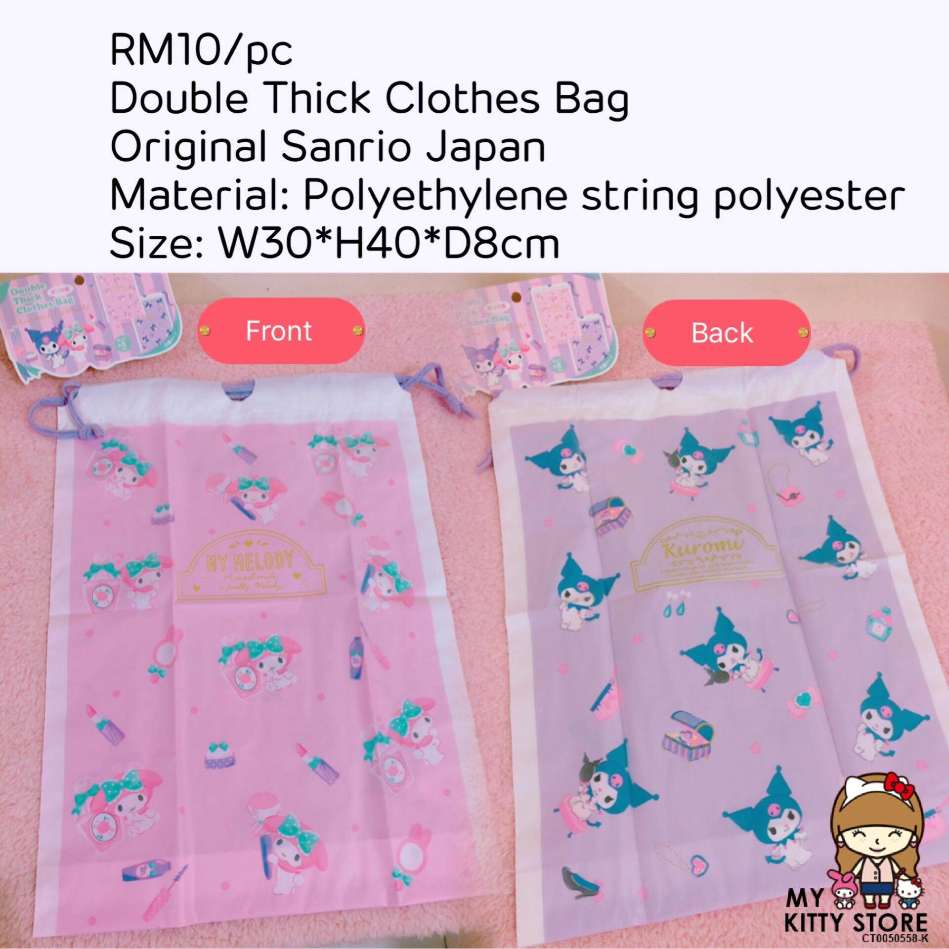 Sanrio Hello Kitty My Melody Double Thick Clothes Bag