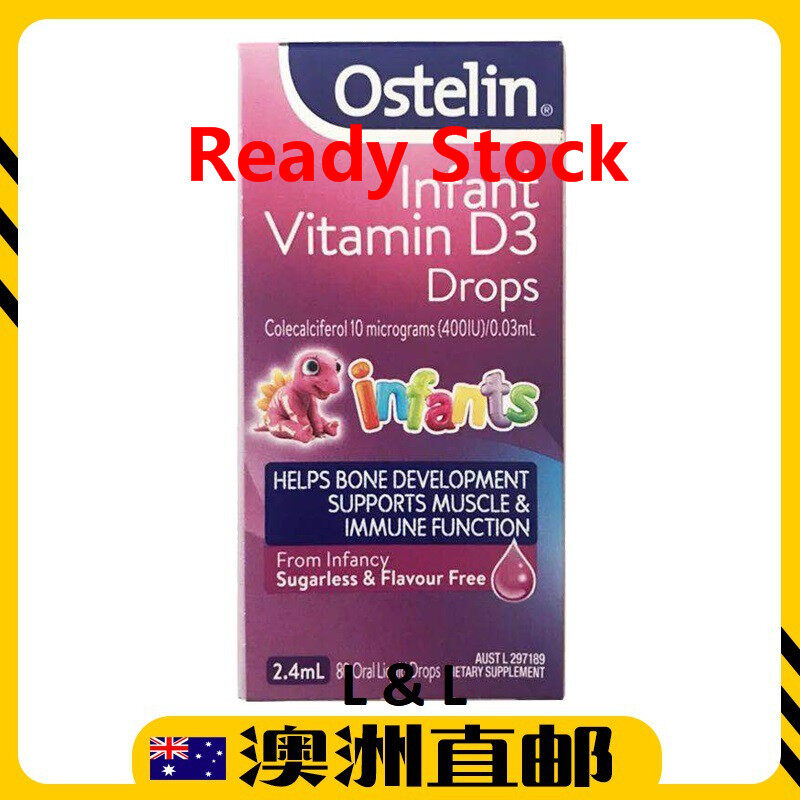[Ready Stock EXP: 02/2022r] Ostelin Infant Vitamin D3 Drops ( 2.4ml ) (Made In Australia)