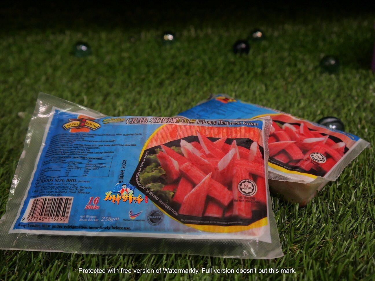 Mushroom Imitation Crab Stick 16Pcs 250G 鲜蟹柳