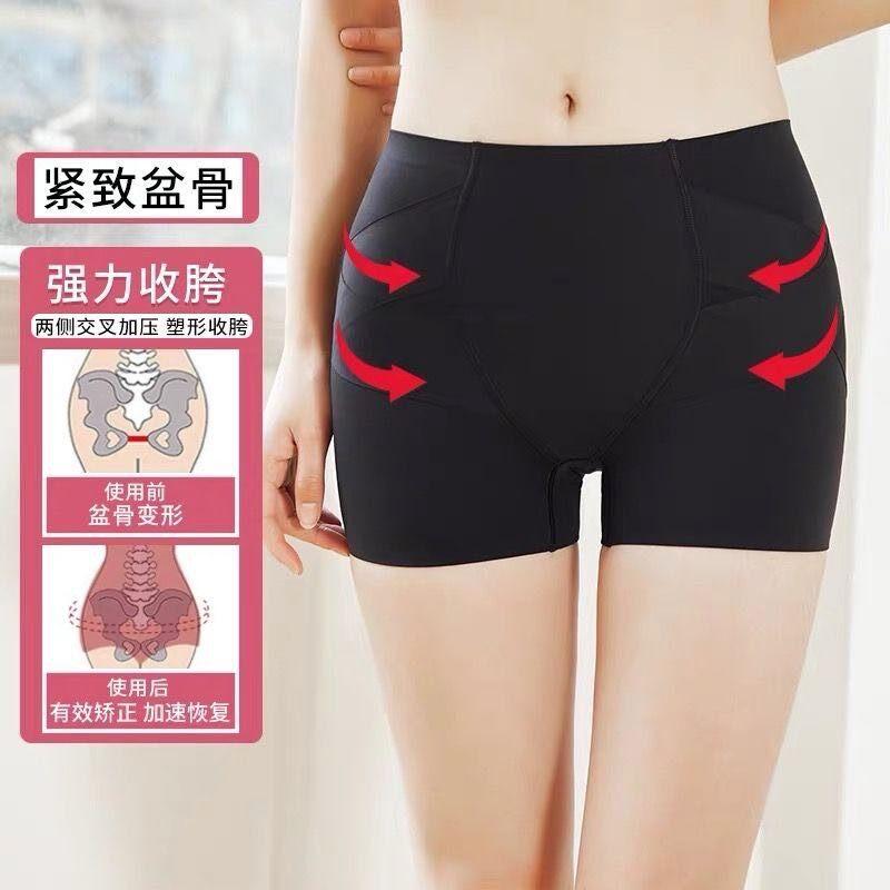(LOCAL SELLER) Women Hips Rise One-Piece Shapewear Briefs Safe Comfortable Body Postpartum Disc Repair Summer Short Panties Pant (READY STOCK)