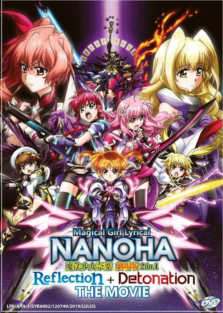 Magical Girl Lyrical Nanoha Reflection + Detonation The Movie 2in1 Anime DVD
