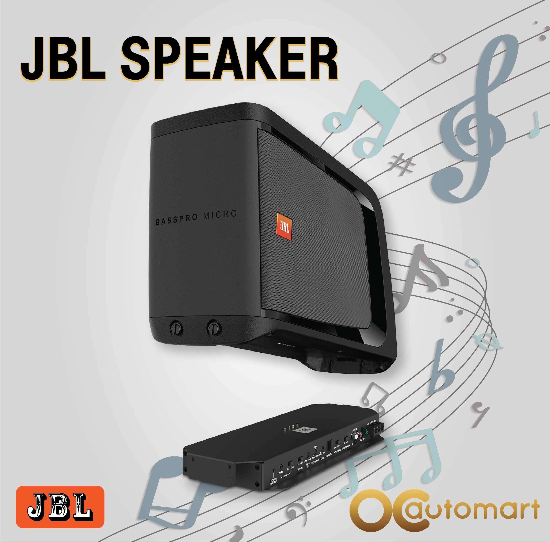 JBL BassPro Micro 140W RMS Single 8 Dockable Powered Audio Subwoofer Enclosure