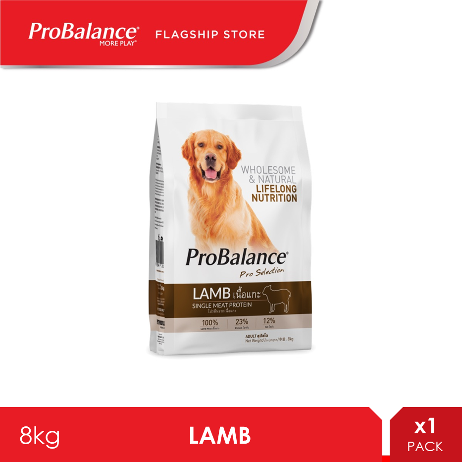ProBalance 8KG Lamb Adult Dry Dog Food [makanan anjing]