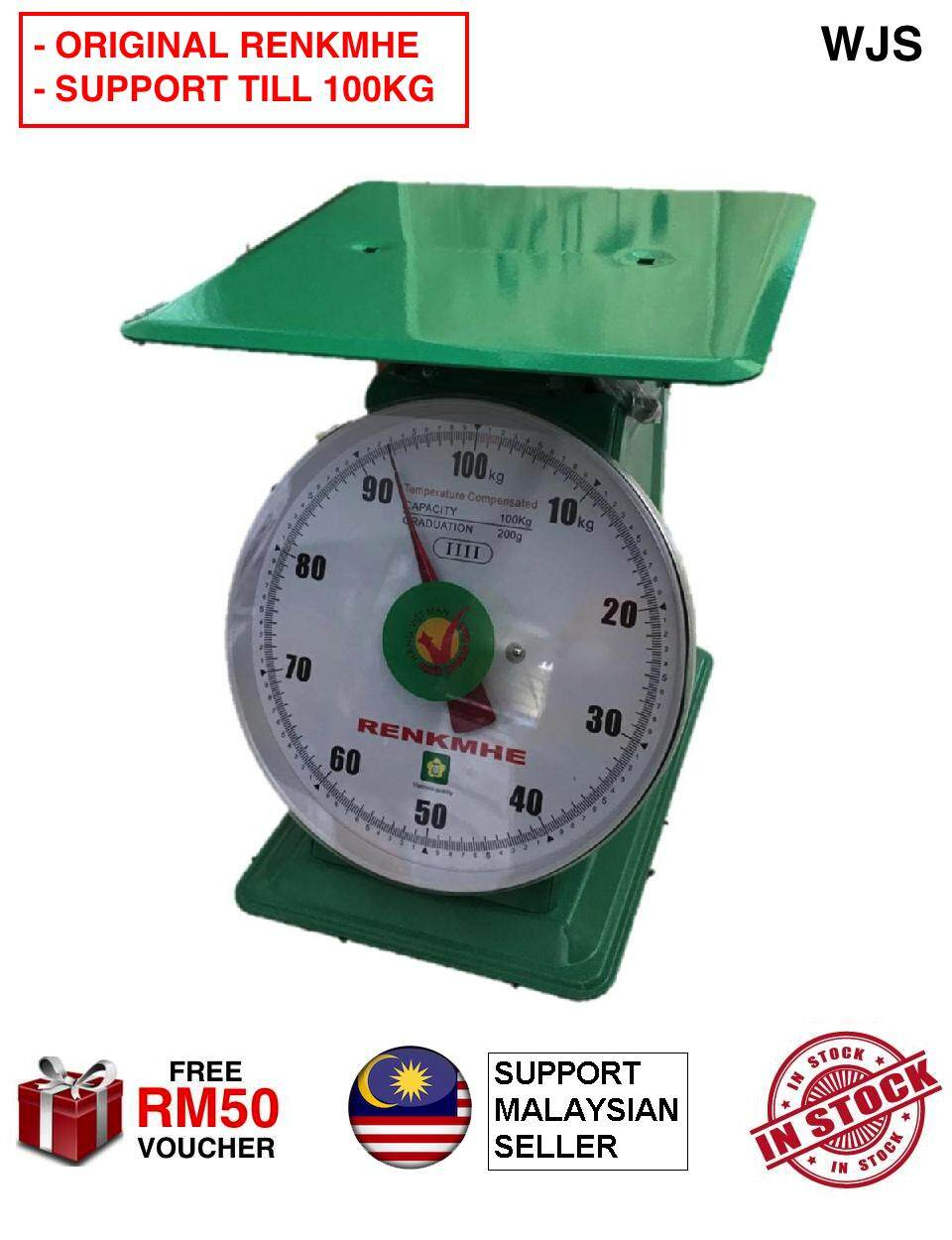 (ORIGINAL) WJS RENKMHE Analog Commercial Mechanical Weighing Scale Analog Scale Weighting Measurement Tool Market Scale Mechanical Scale Heavy Industry Scale GREEN 50KG 100KG [FREE RM 50 VOUCHER]
