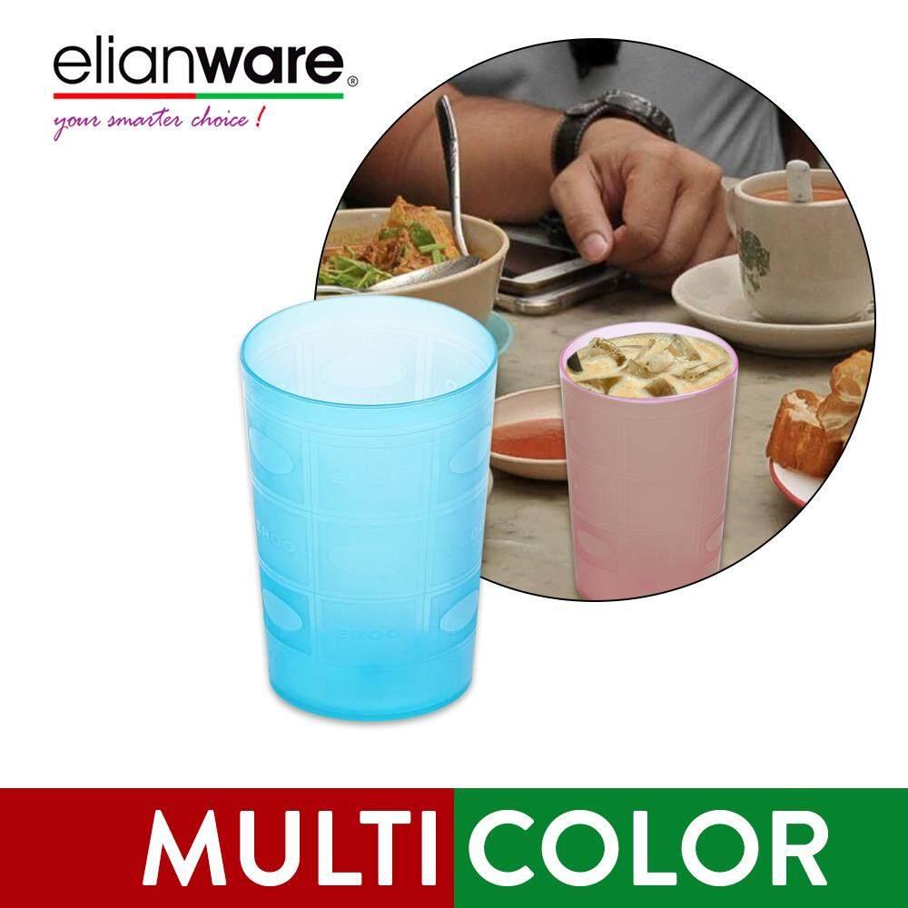 Elianware (200ml) BPA FREE Plastic Party Kids Cup Cawan