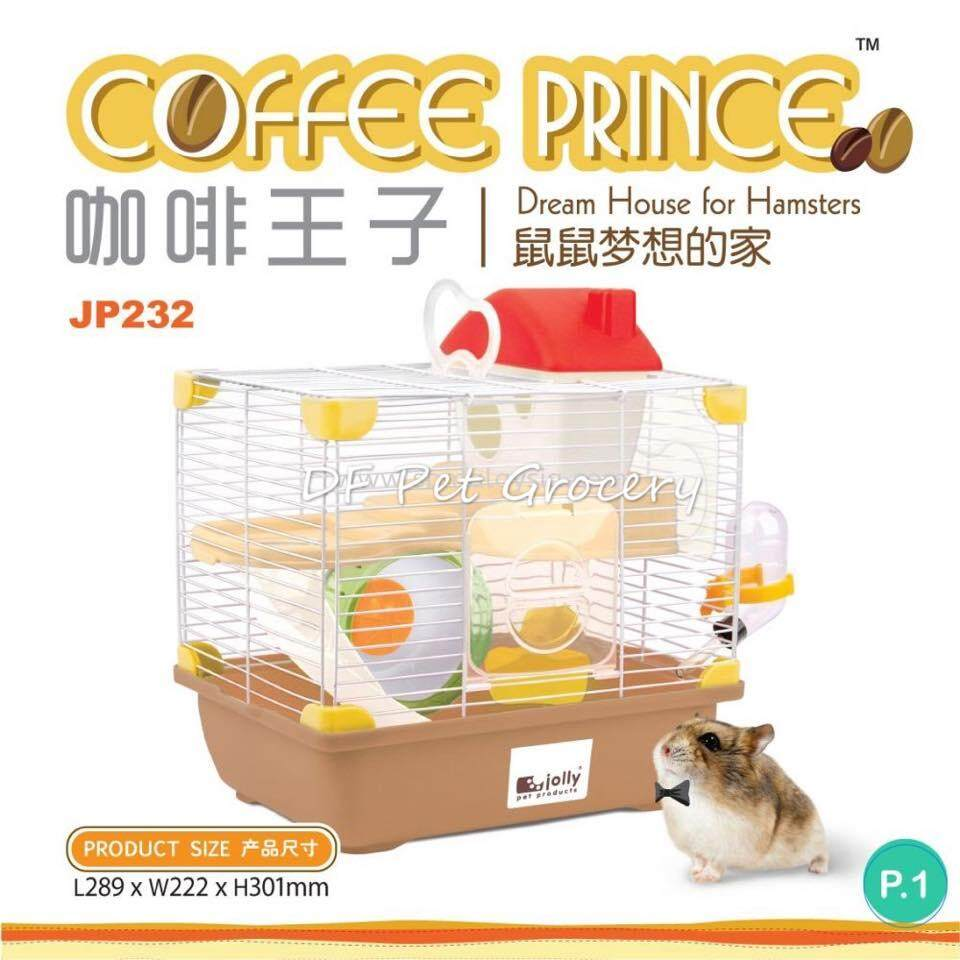 Jolly Hamster Cage ( Coffee Prince ) L289 X W222 X H301mm JP232E