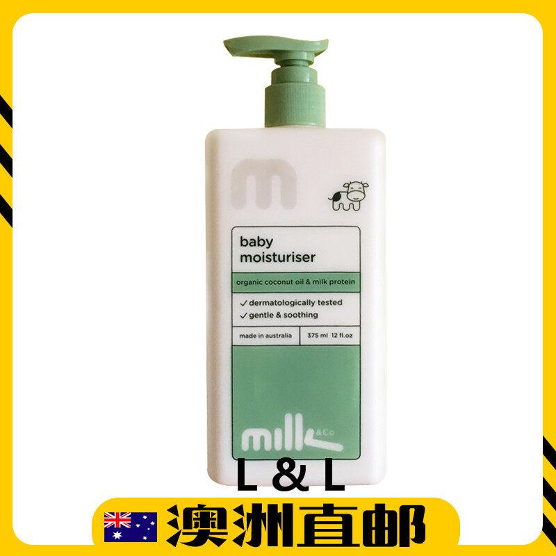 [Pre Order] Milk & Co Baby Moisturiser Pump Pack 375ml (Made in Australia)
