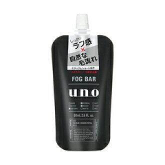 100% JAPAN AUTHENTIC80ML SHISEIDO UNO FOGBAR