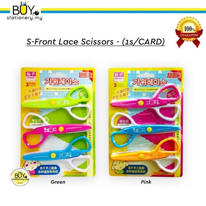 S-Front Lace Scissors - (1s/PCS)