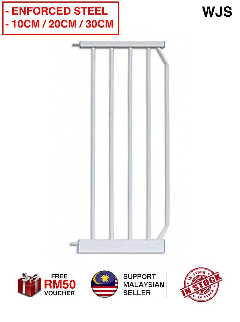 (EXTENSION 10CM 20CM 30CM) WJS Durable Enforced Steel Safety First Premium Baby Safety Gate Auto Lock Safety Gate for Baby Safe Security FOR 77CM 99CM GATE EXTENSION ONLY [FREE RM 50 VOUCHER]