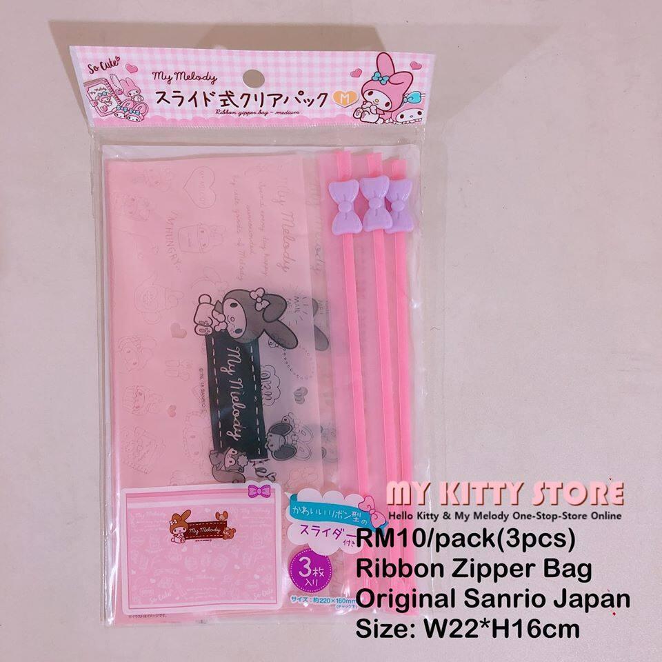 Sanrio Japan My Melody Ribbon Zipper Bag