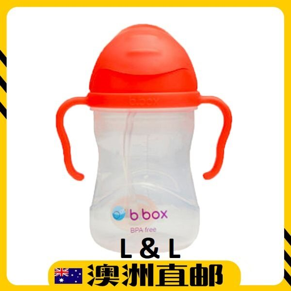 [Pre Order] B.Box Sippy Cup Watermelon Red ( 240ml ) (Made In Australia)