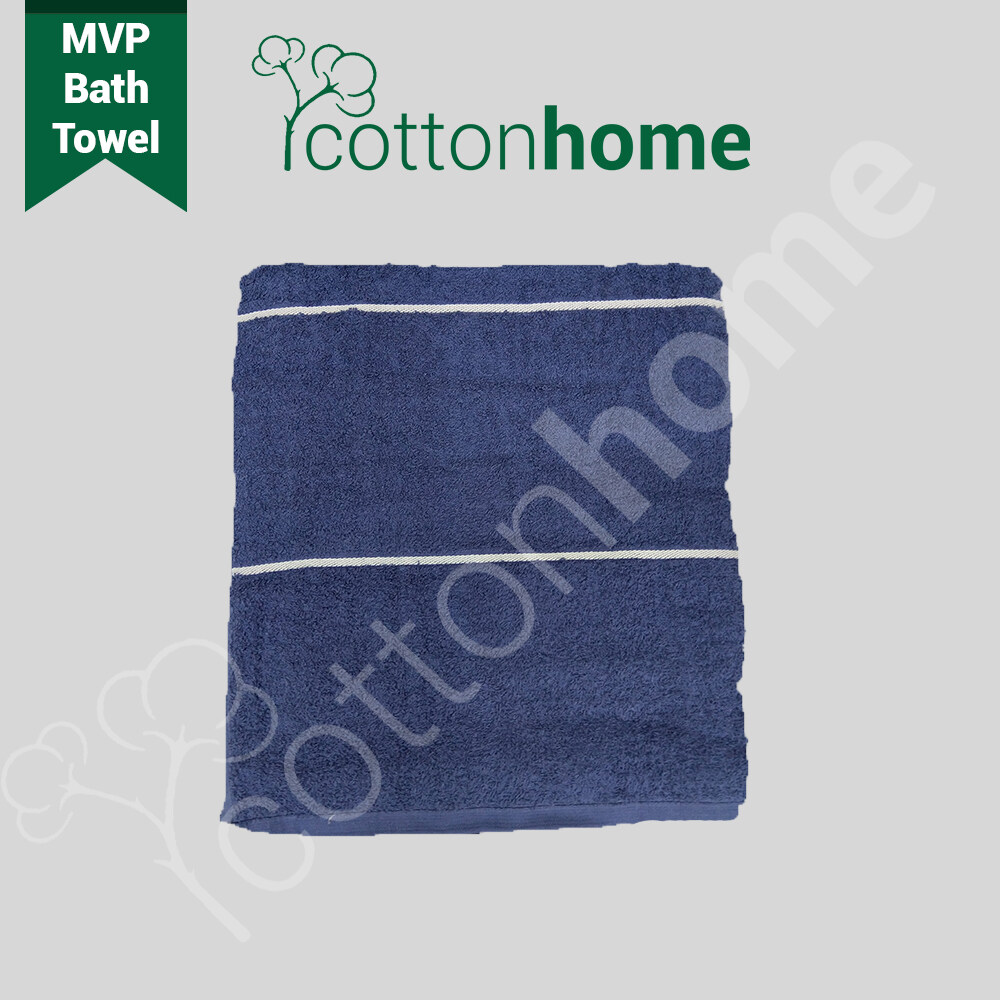 MVP Adult Bath Towel -  28x56 inch - 370g - Water Absorbent - Ready Stock! - Fresh Stock