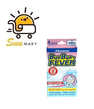 Byebye Fever For Babies (0-2years) (4'sheets)