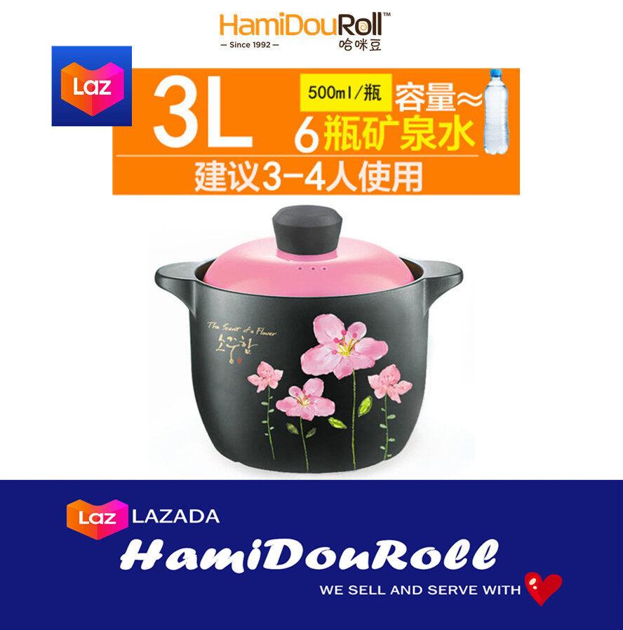HamiDouRoll ??????????? (?? HIGH) 6000ML 100% Ceramic Sauce Pot (????????) HMD3234-6000WHITEPEONY