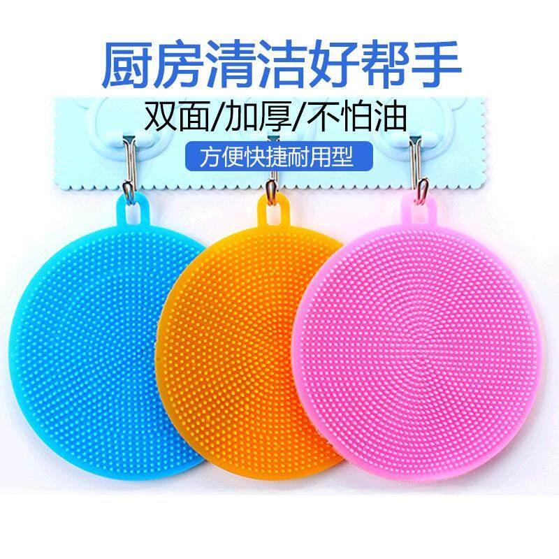 (Ready Stock in Selangor) 3PCS Multi Purpose Silicone Dish Pan Pot Washing Sponge