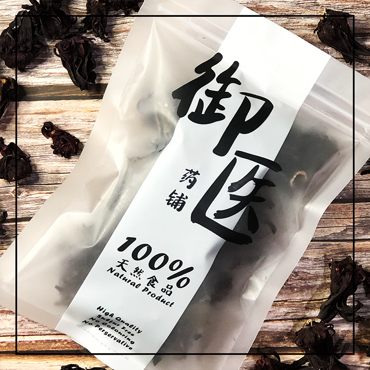 【花茶】洛神花 Roselle - 40g