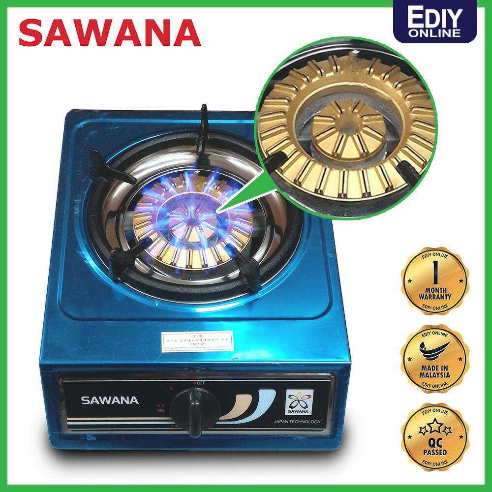 SAWANA SINGLE GAS COOKER 188 / S68_1709001