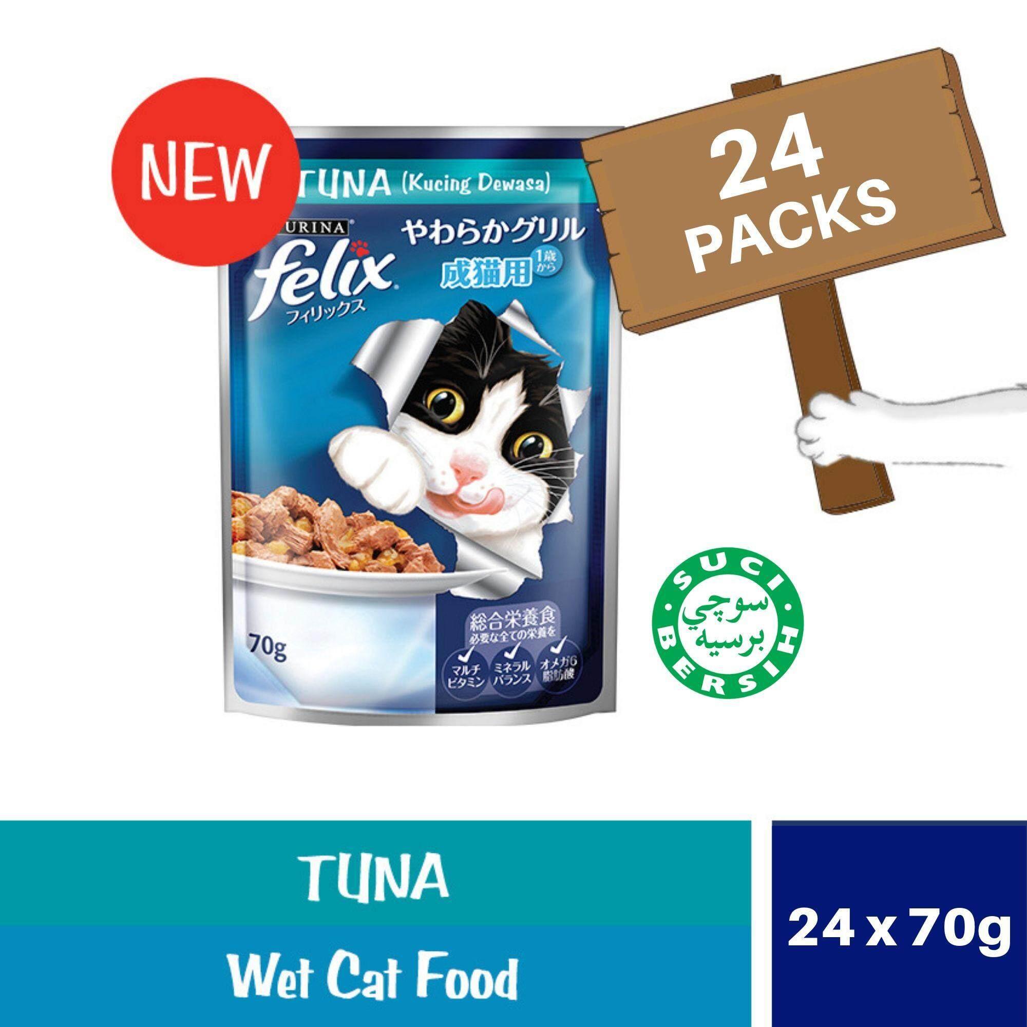 FELIX® Adult Cat Wet Food Pouch Tuna (24 x 70g)