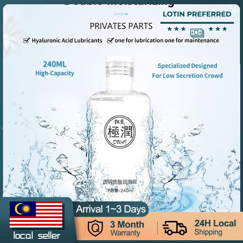 【READY STOCK】 Smooth lubricant lube pelincir lubricant sex personal pleasure massage oil sex toy 240ml long lasting water based  lubricant gel pelincir sex gel halal lube sex lubrication lubricants sex oil lubricant water based lubrication gel sex