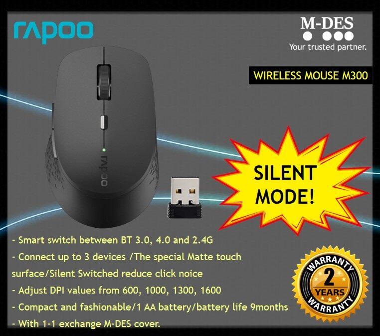 RAPOO WIRELESS MOUSE M300