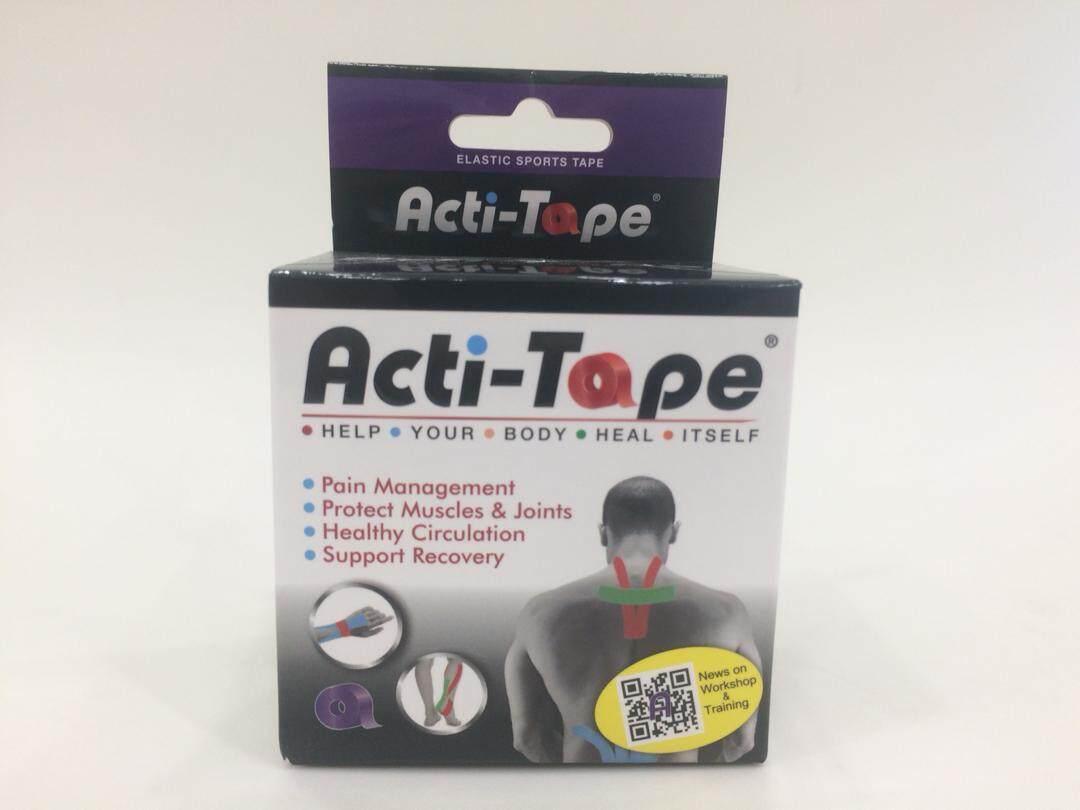 Acti-Tape Elastic Sport Tape Kinesiology  (5cm x 5m) Purple
