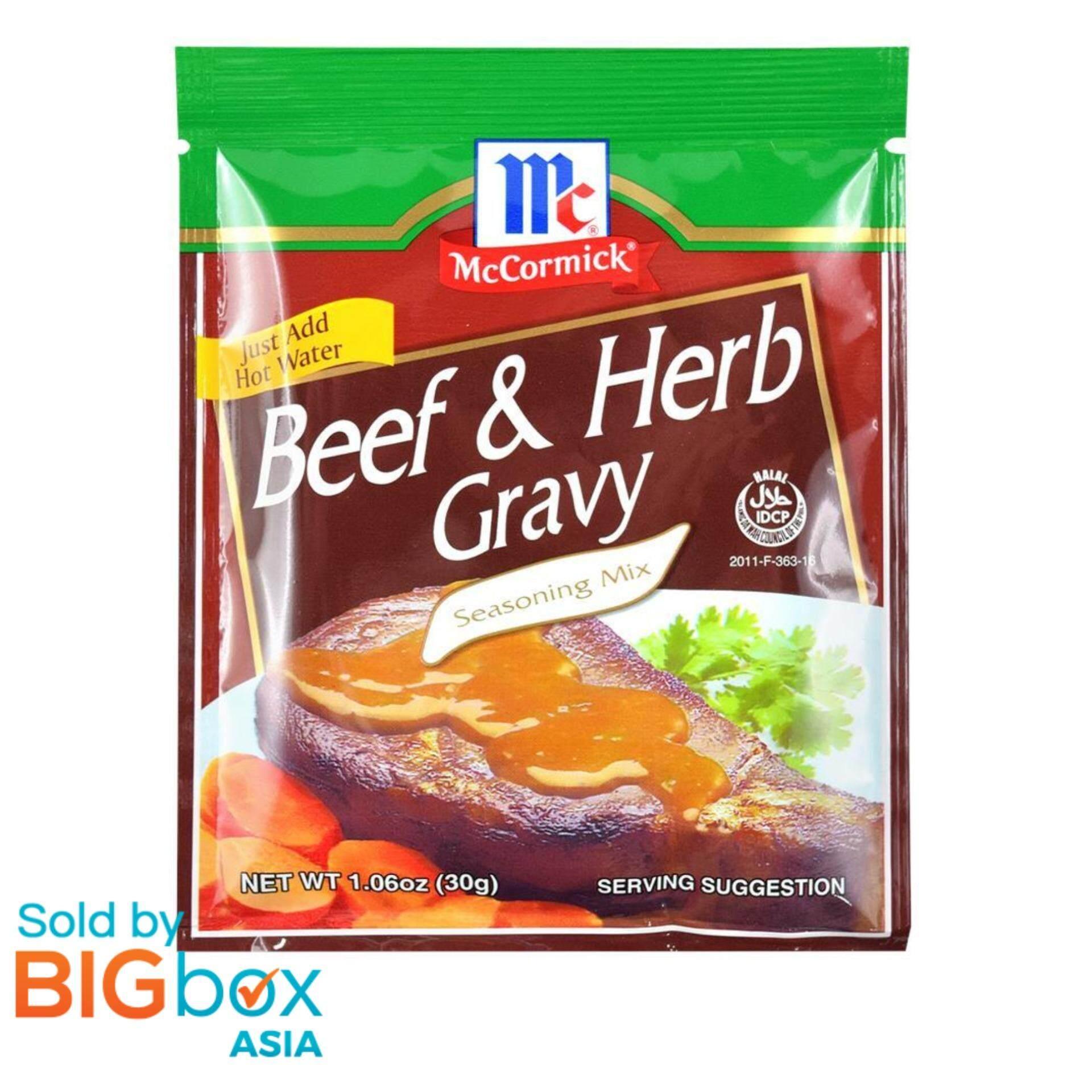 McCormick Gravy 30g - Beef & Herbs