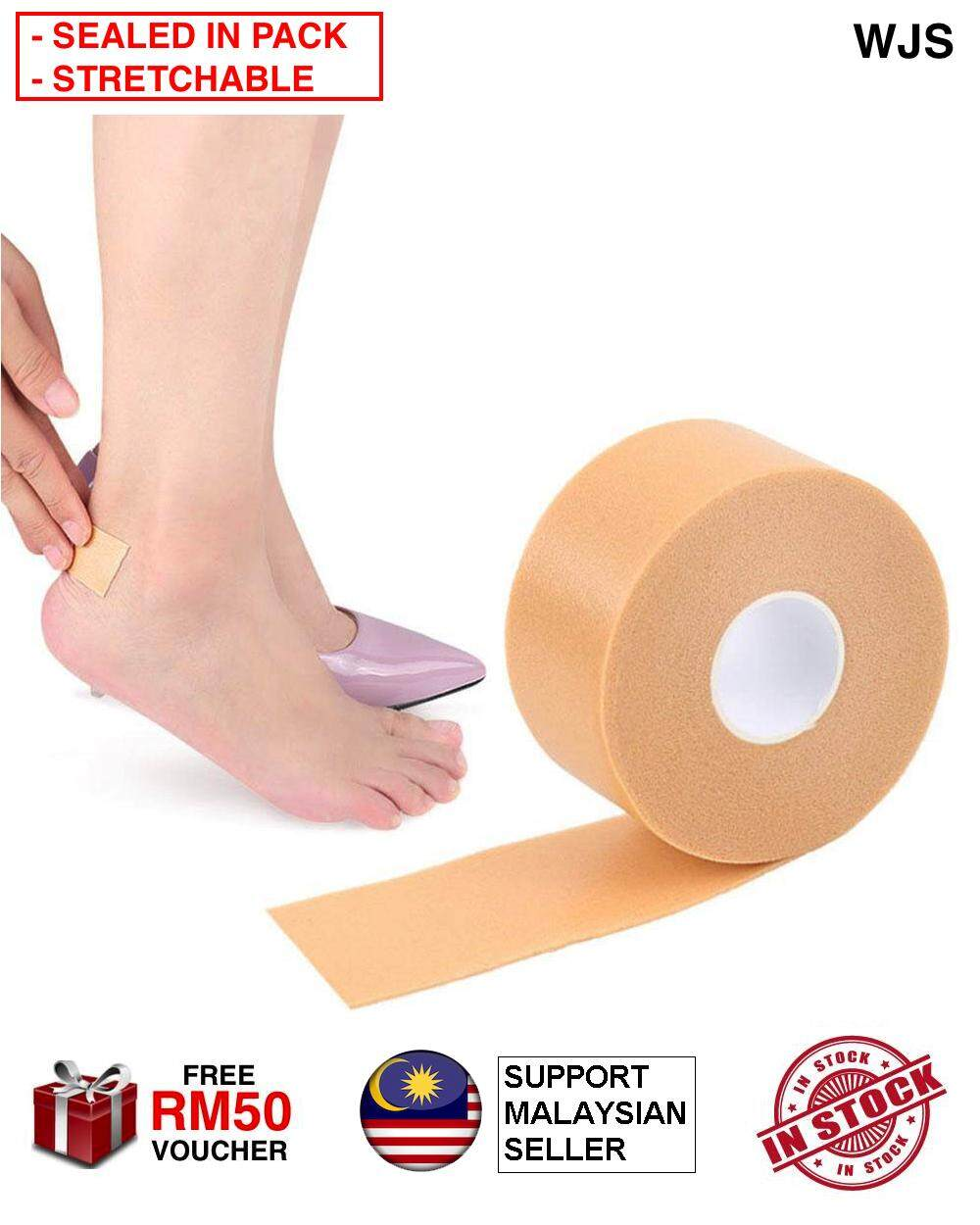 (SEALED IN PACK) WJS High Heel Sticker Multipurpose Foot Care Sticker Anti-slip High Heeled Heel Stickers Feet Pad Tape Cushions Shoes Insoles Insert Stick For Pain Relief 450CM SKIN COLOR [FREE RM 50 VOUCHER]