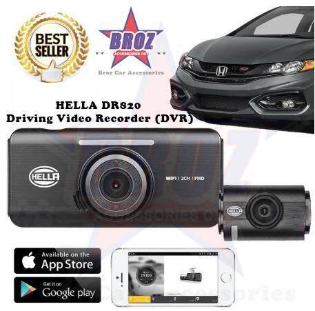 HELLA DR820 Driving Video Recorder (DVR)