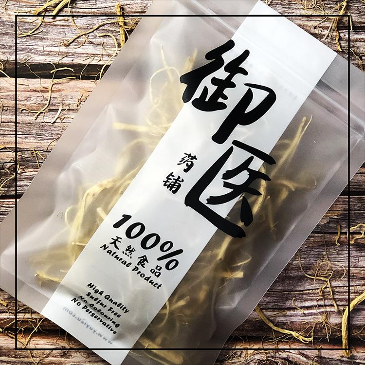 【御医药铺 Yu Yi Herbs】洋参须 Ginseng Root - 30g