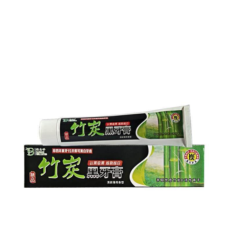 ACTIVE BAMBOO CHARCOAL BLACK TOOTHPASTE - 15 DAYS TEETH WHITENING  竹大千竹炭黑牙膏 - 15天内美白牙齿