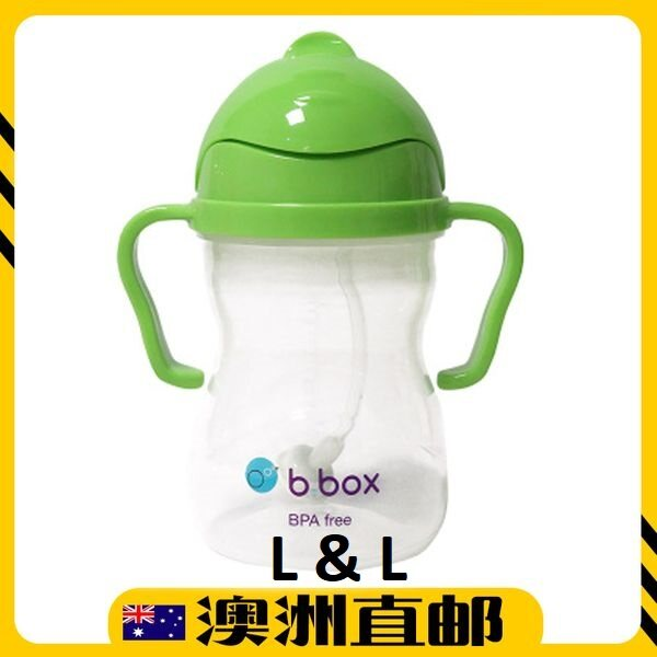 [Pre Order] B.Box Sippy Cup Apple Green ( 240ml ) (Made In Australia)
