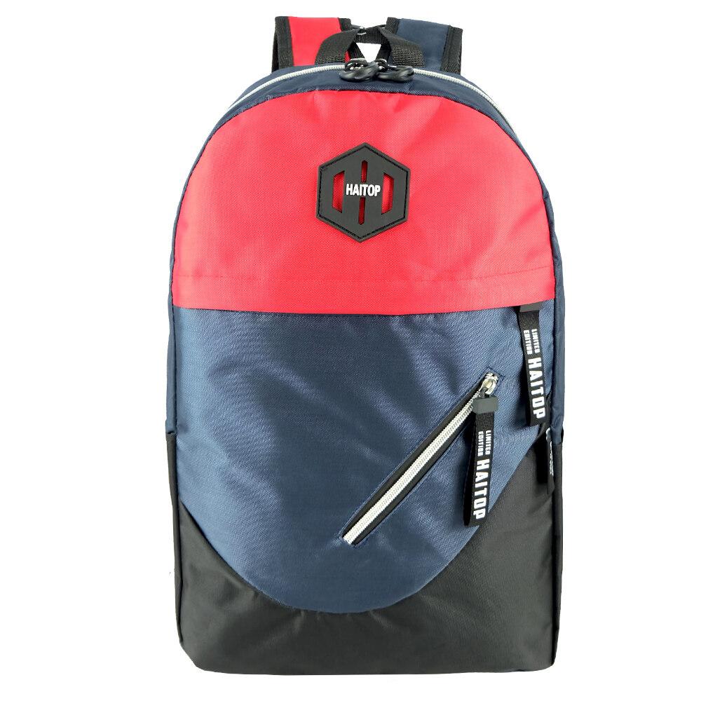 Haitop HB1944 18inch Korean Style Casual Backpack School Bag