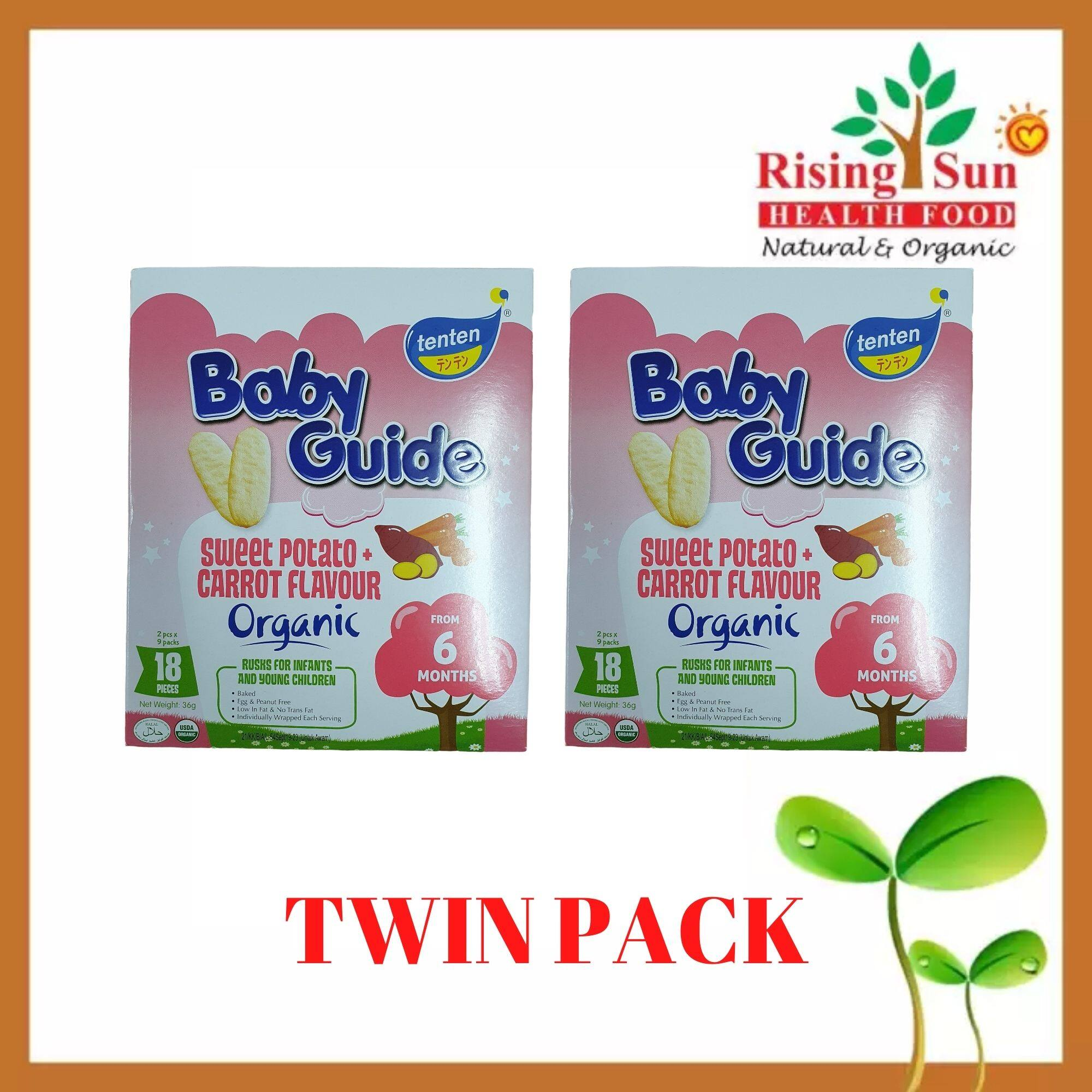 Baby Guide Sweet Potato Carrot Flavour Organic (2pcs x 9 packs) 36g Twin Pack