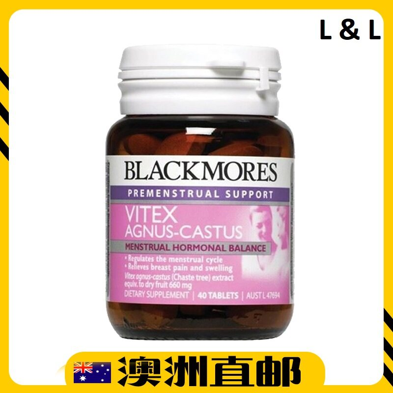 [Pre Order] Blackmores Vitex Angus Castus ( 40 Tablets ) ( Made In Australia )