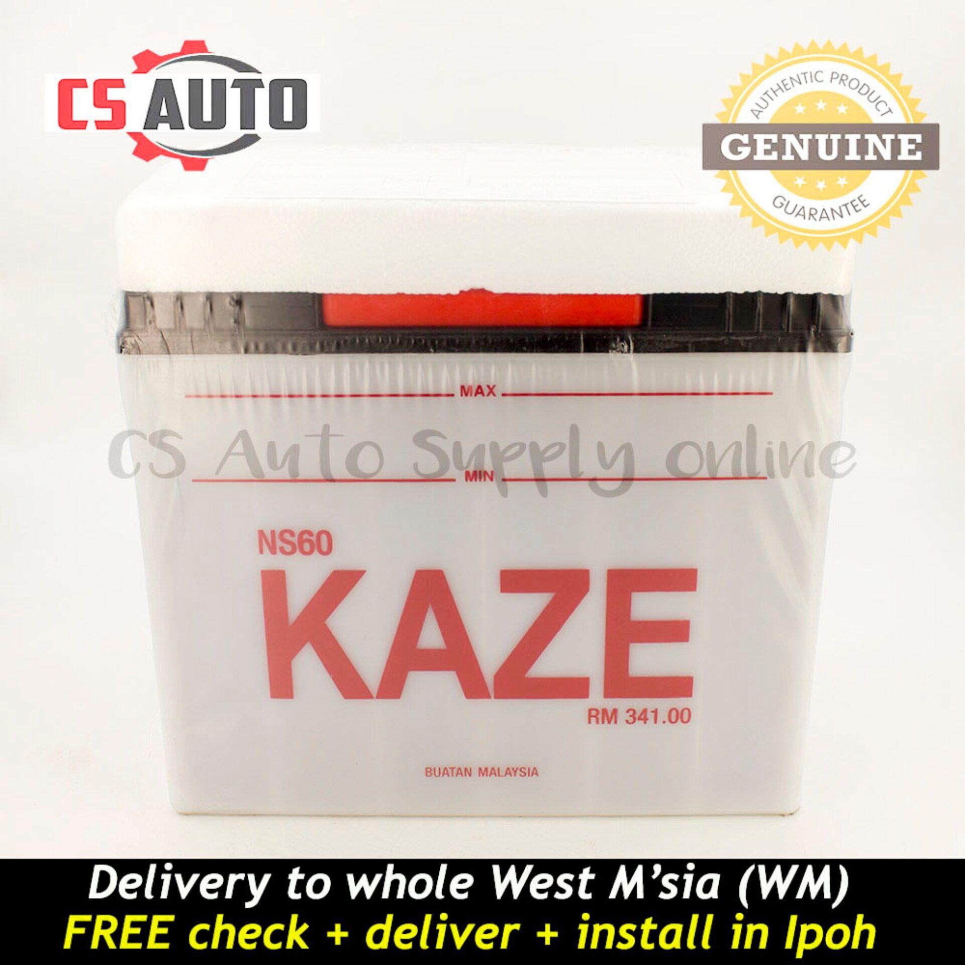 Kaze NS60R NS60 Battery Wet for Proton Wira, Saga BLM/FLX, Toyota Corolla, Honda Civic Ipoh area ( 100% Original)