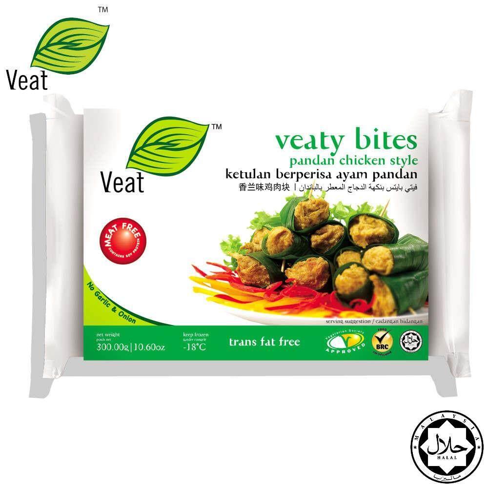 VEAT Veaty Bites Pandan Chicken (300g)