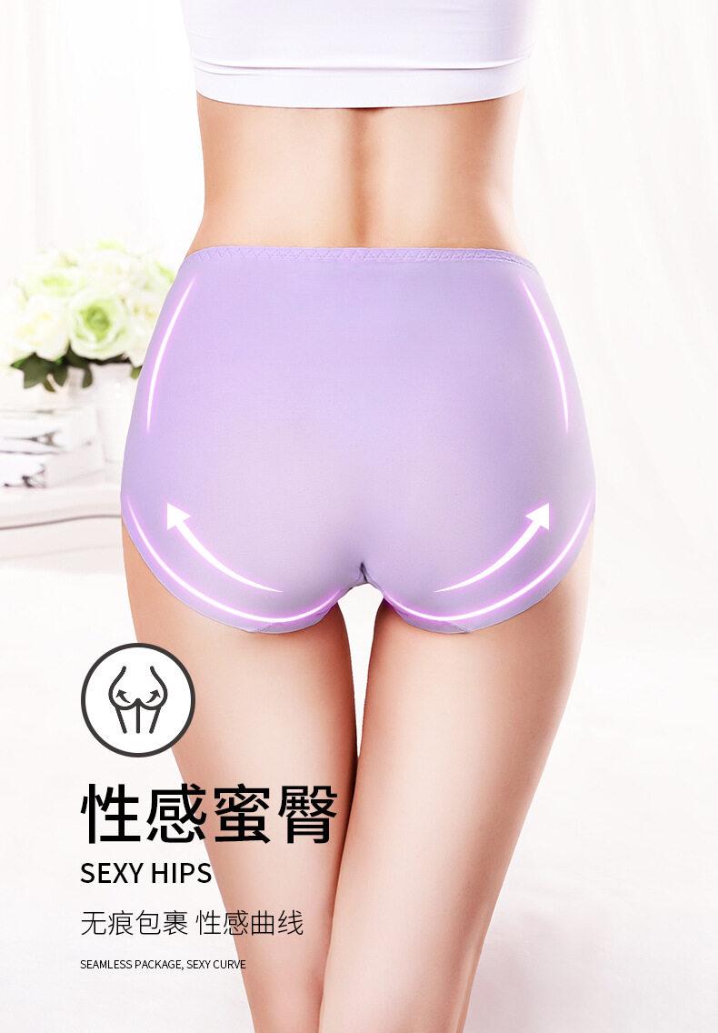Large Size Ice Silk Women Panties Middle Waist Seamless Solid Female Underwear Ruffle Plus Big Lady High Elasticity Breifs